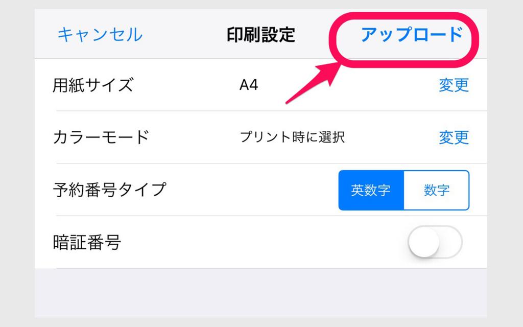 f:id:tsubasaru:20180816013715j:plain