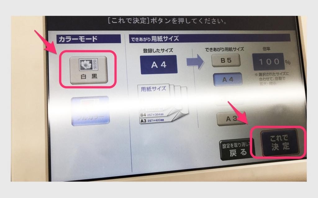 f:id:tsubasaru:20180816014900j:plain