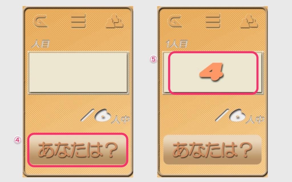 f:id:tsubasaru:20180817201203j:plain