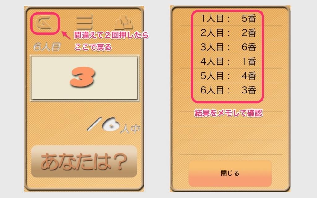 f:id:tsubasaru:20180817201315j:plain