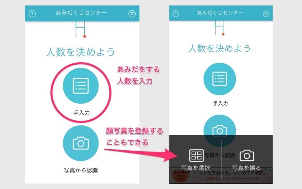 f:id:tsubasaru:20180817225250j:plain
