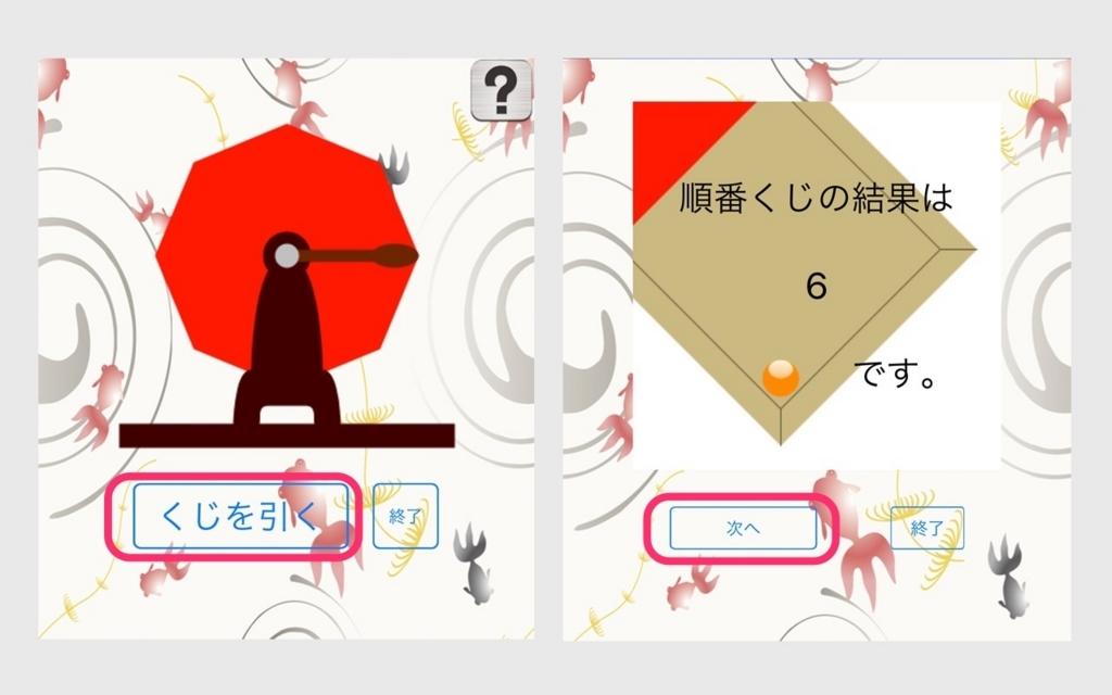 f:id:tsubasaru:20180817231253j:plain