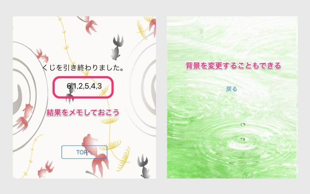 f:id:tsubasaru:20180817231344j:plain