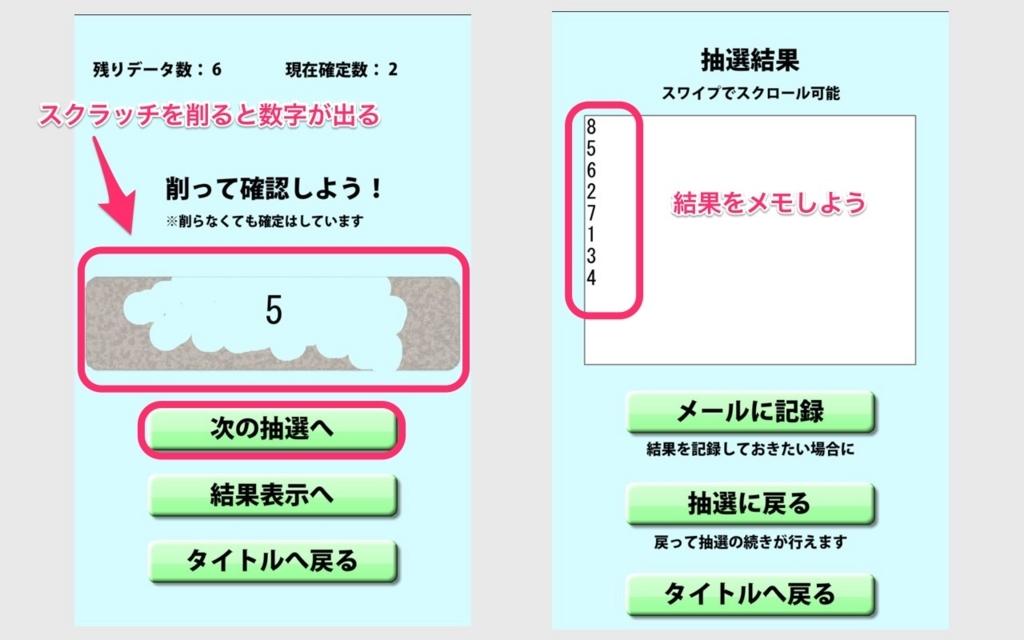 f:id:tsubasaru:20180817233626j:plain