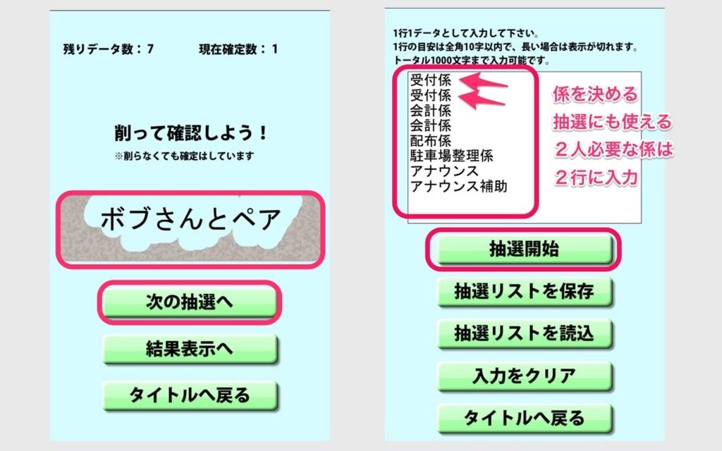 f:id:tsubasaru:20180817233823j:plain