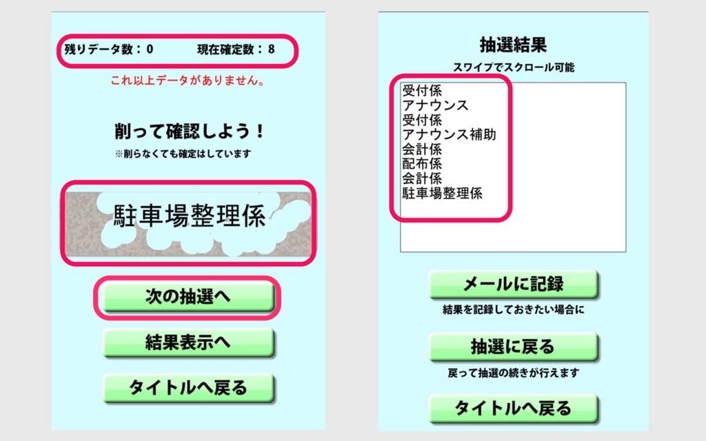 f:id:tsubasaru:20180817233936j:plain