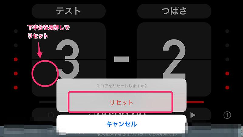 f:id:tsubasaru:20180819220644j:plain