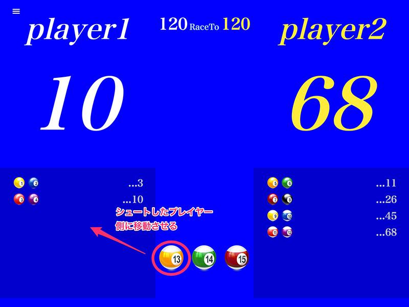 f:id:tsubasaru:20180819221402j:plain