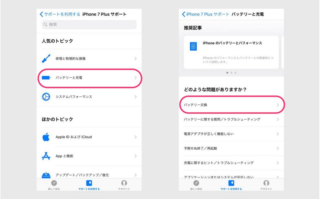 f:id:tsubasaru:20180828000736j:plain