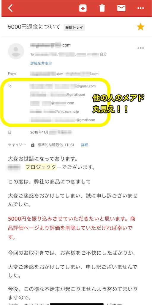 f:id:tsubasaru:20190205095608j:image