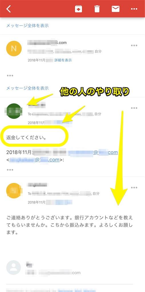 f:id:tsubasaru:20190205095639j:image