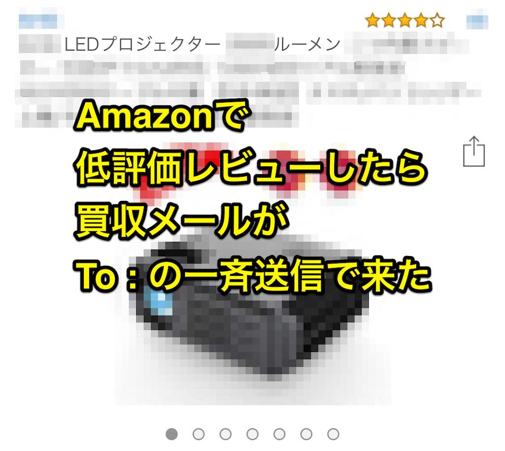 f:id:tsubasaru:20190205100746p:image