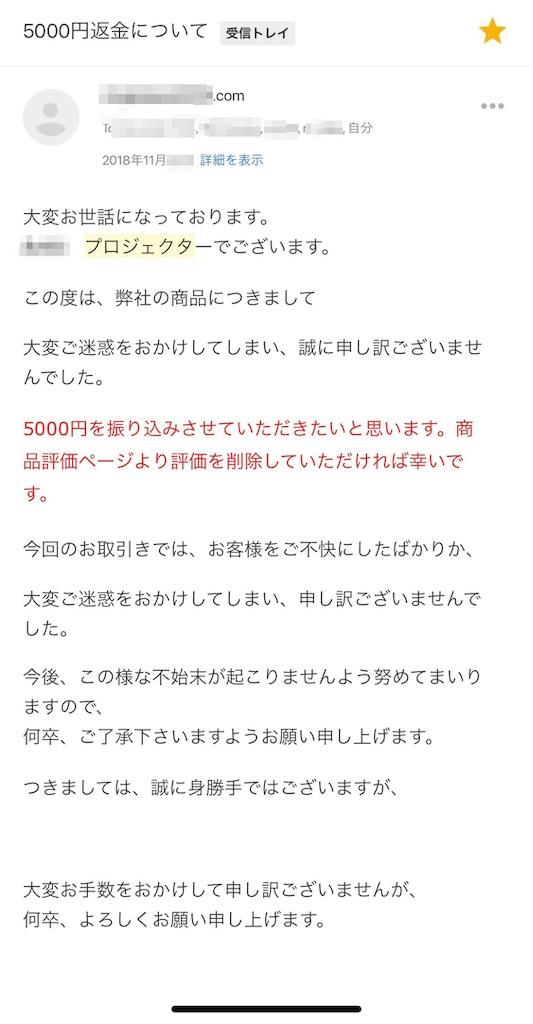 f:id:tsubasaru:20190205103111j:image