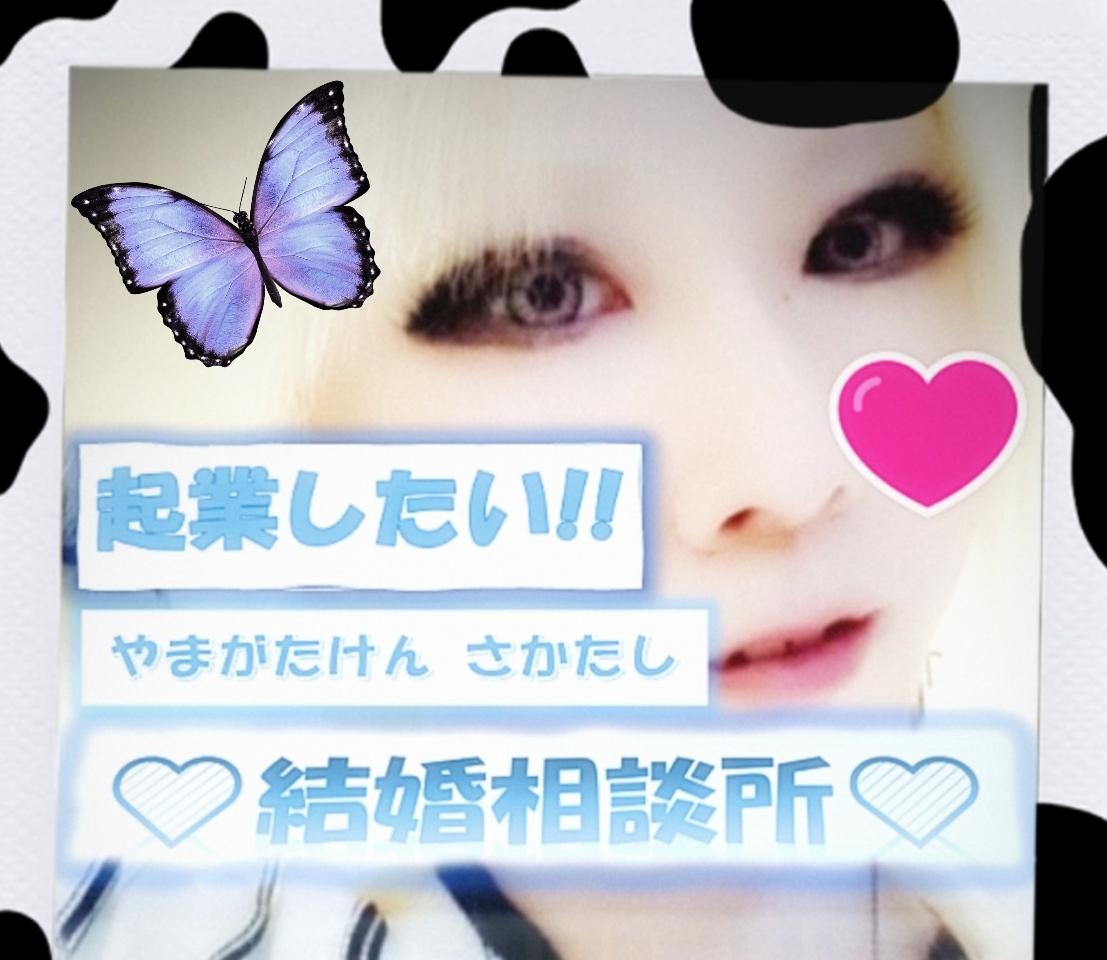 f:id:tsubasatyann:20210422144530j:plain