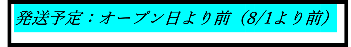 f:id:tsubasatyann:20210424110005p:plain