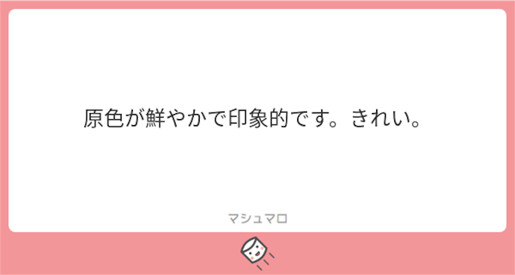 f:id:tsubasaya:20180726074007p:image