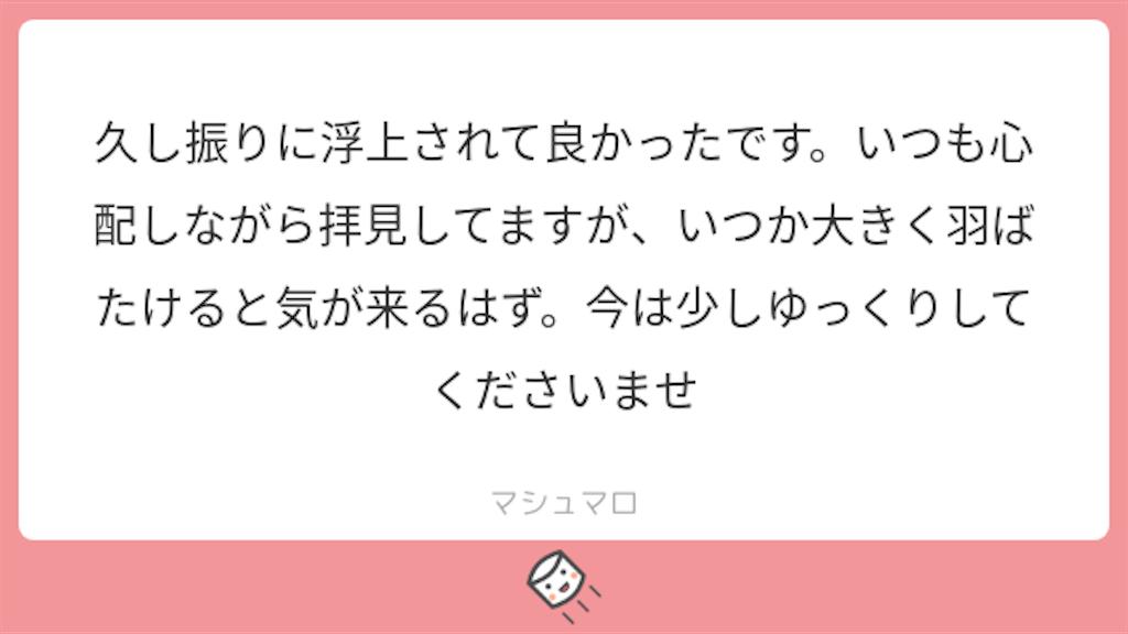 f:id:tsubasaya:20180726074249p:image