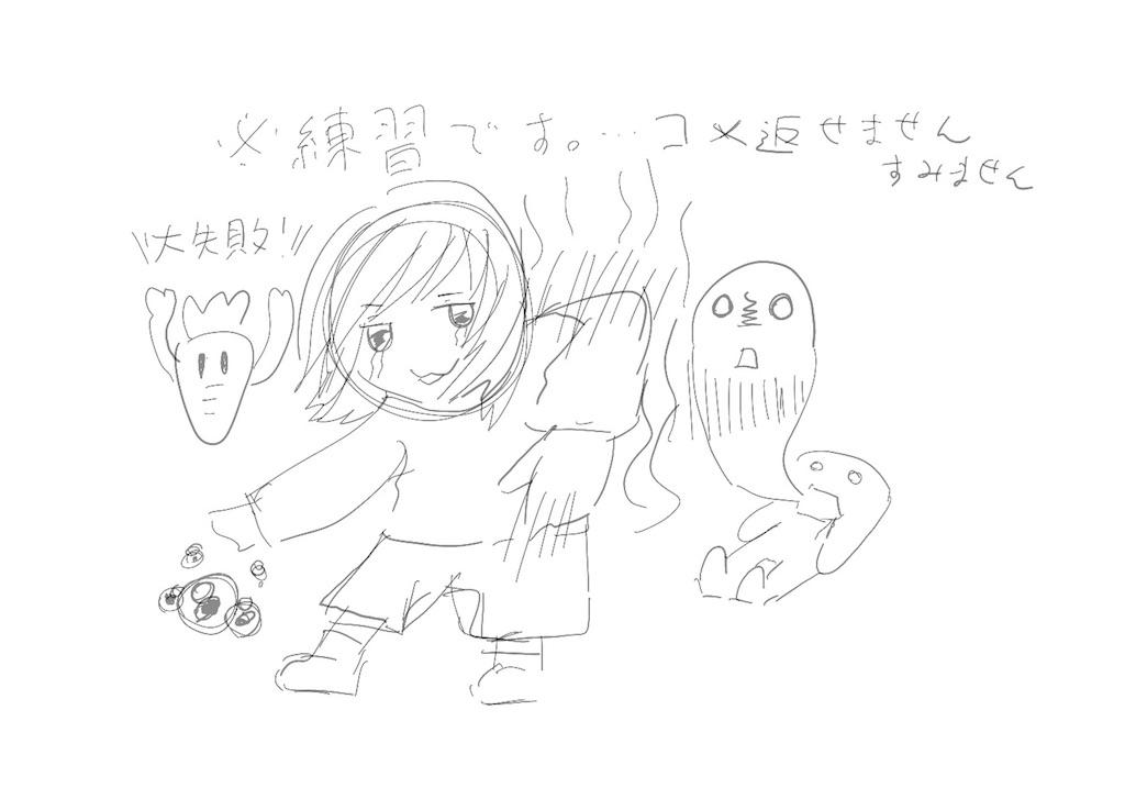 f:id:tsubasaya:20180912045650j:image