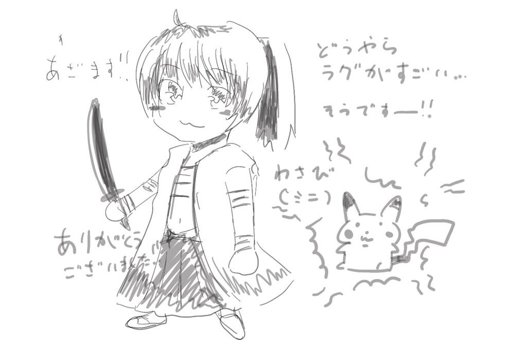 f:id:tsubasaya:20180912045652j:image