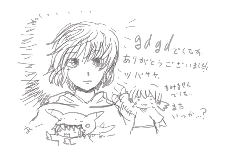 f:id:tsubasaya:20180912045655j:image