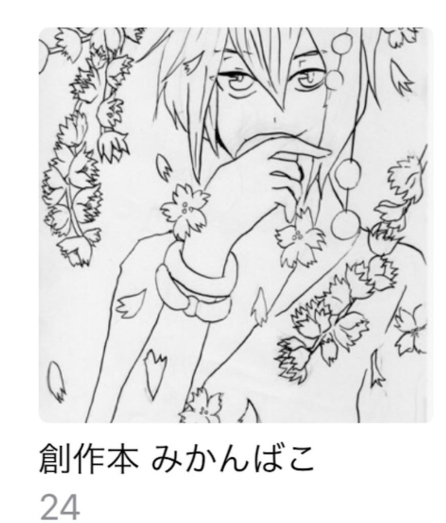 f:id:tsubasaya:20180920213127j:image