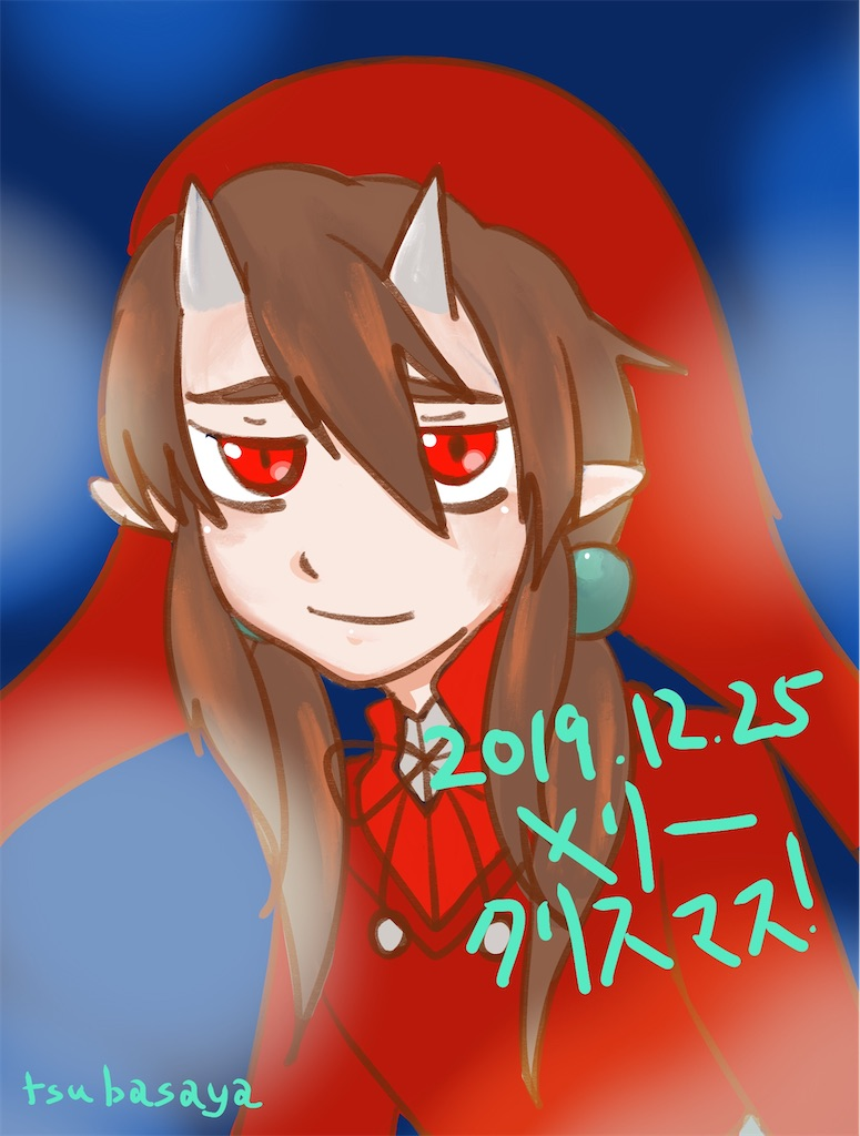 f:id:tsubasaya:20191221005530j:image