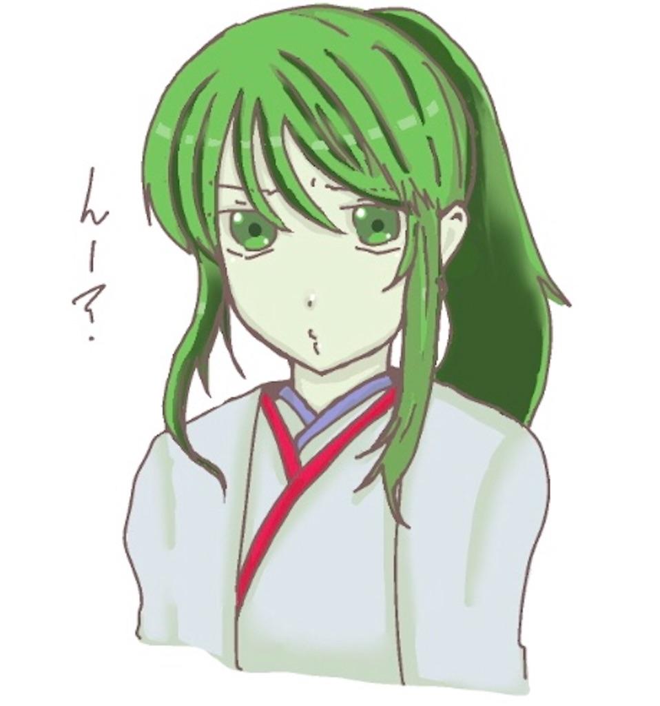 f:id:tsubasaya:20201005001848j:image