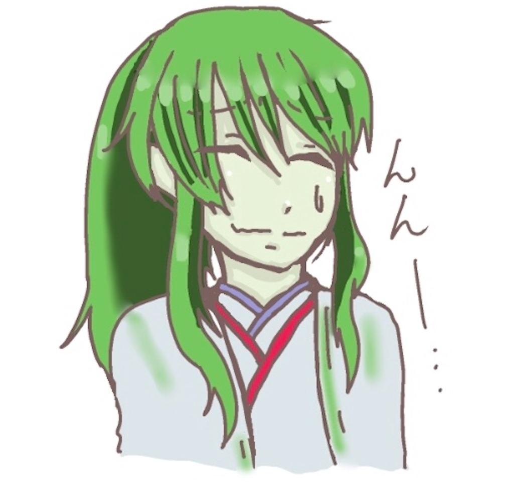 f:id:tsubasaya:20201005005139j:image