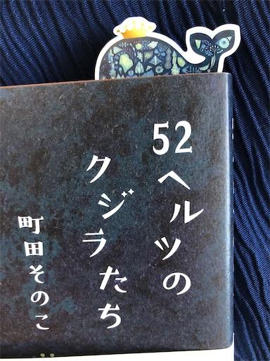 f:id:tsubatarou:20210510083416j:image