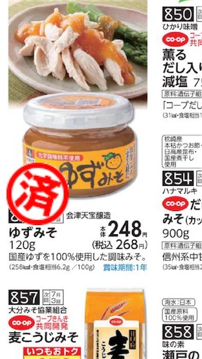 f:id:tsubatarou:20210703201454j:image