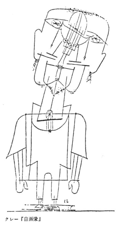 f:id:tsuboikajo:20160525152829j:image:w200