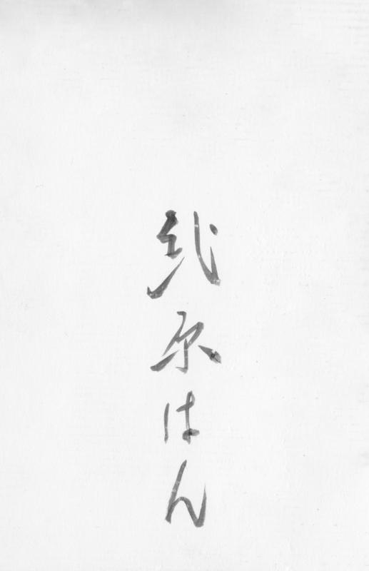 f:id:tsuboikajo:20170218105411j:image:w200