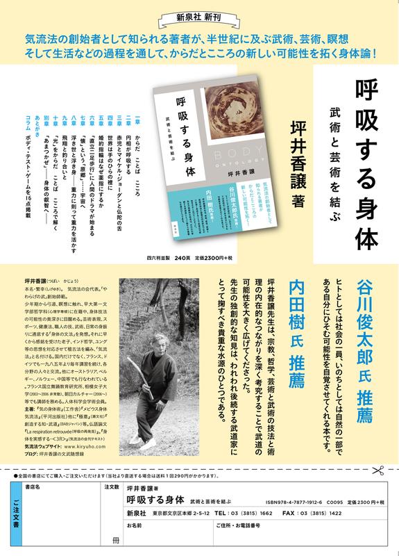 f:id:tsuboikajo:20190504093533j:plain