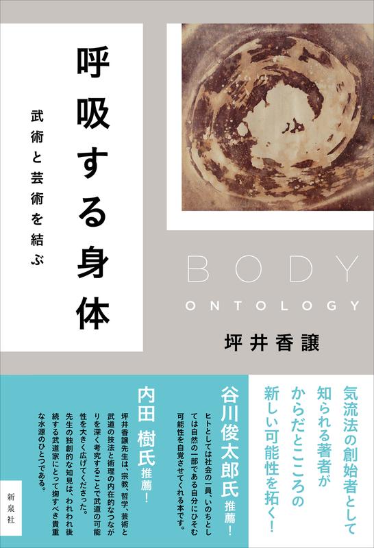 f:id:tsuboikajo:20190504093534p:plain