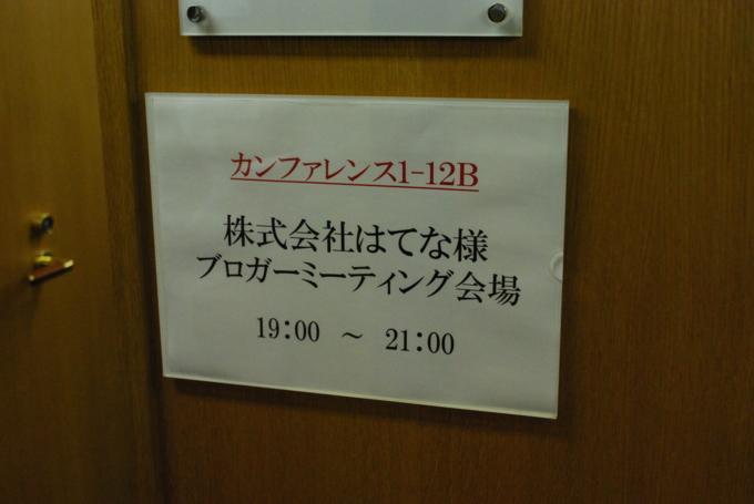 f:id:tsubomi_ugetsu:20090728002303j:image:w300