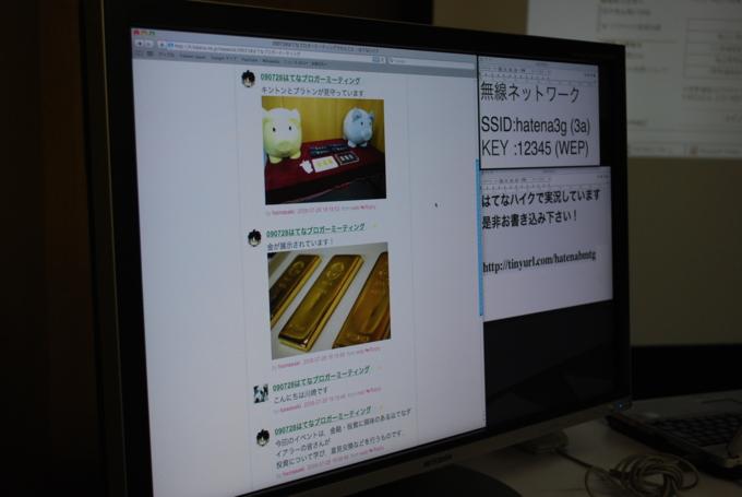 f:id:tsubomi_ugetsu:20090728012157j:image:w300