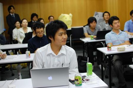 f:id:tsubomi_ugetsu:20090729210802j:image:w200