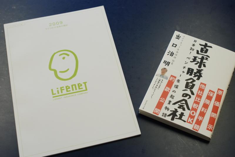 f:id:tsubomi_ugetsu:20090804120525j:image:w400