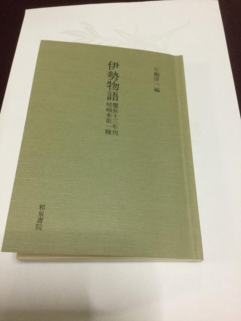 f:id:tsubomichang:20180713000152j:plain