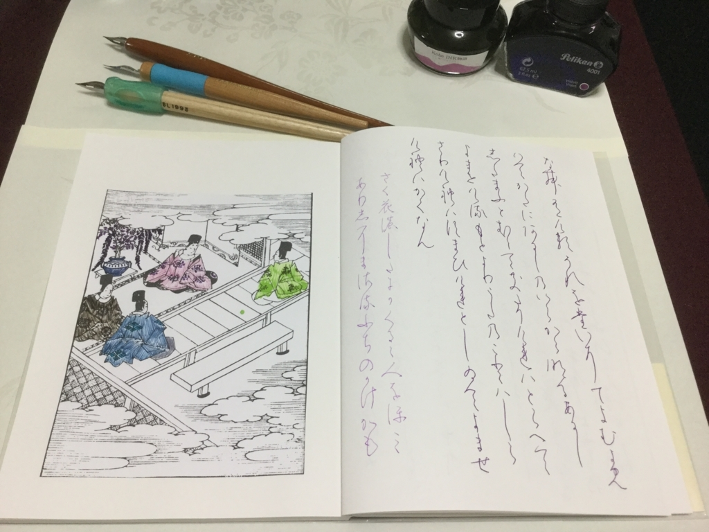 f:id:tsubomichang:20180713001955j:plain
