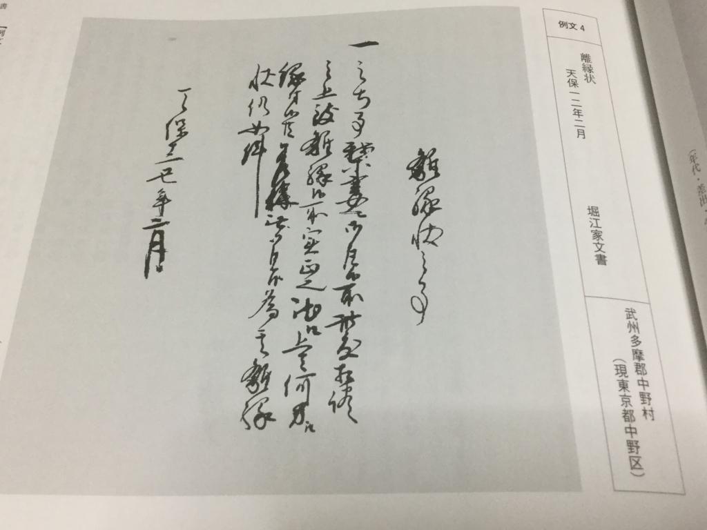 f:id:tsubomichang:20180801212851j:plain