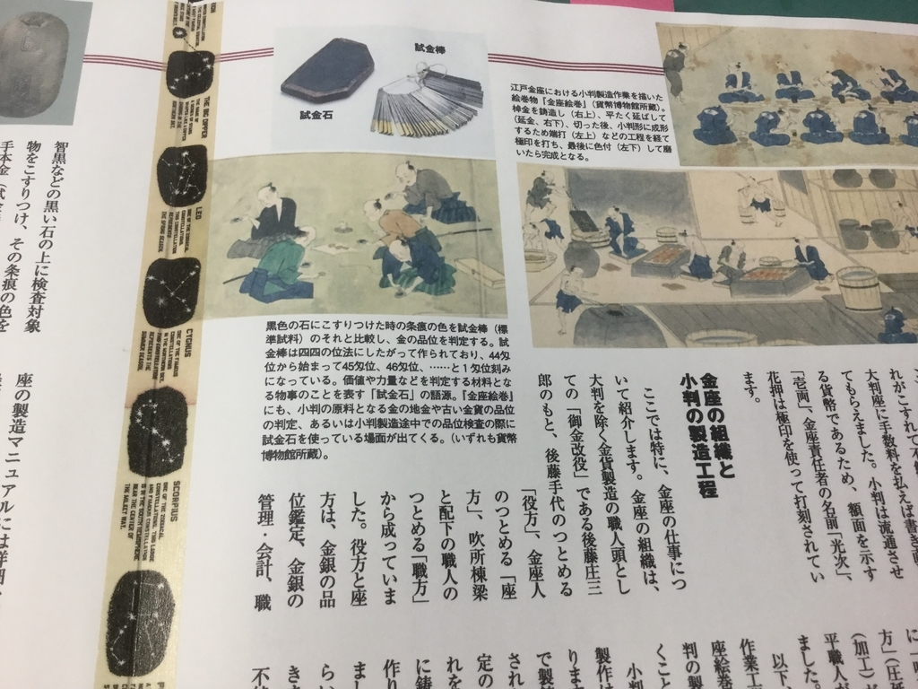 f:id:tsubomichang:20181216075932j:plain