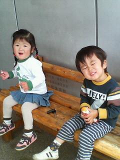 f:id:tsubomimama:20060418113400j:image