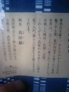 f:id:tsubosh:20100228115043j:image:left