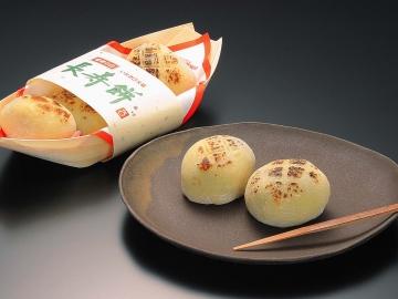 09長寿餅