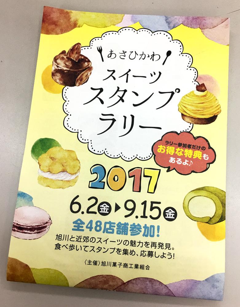 f:id:tsuboya-sohonten:20170805164806j:plain