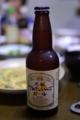 [琵琶湖]びわこいいみちビール クリアー