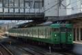 [鉄道]JR草津線 113系(緑)