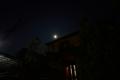 [星空]中秋の名月 10mm