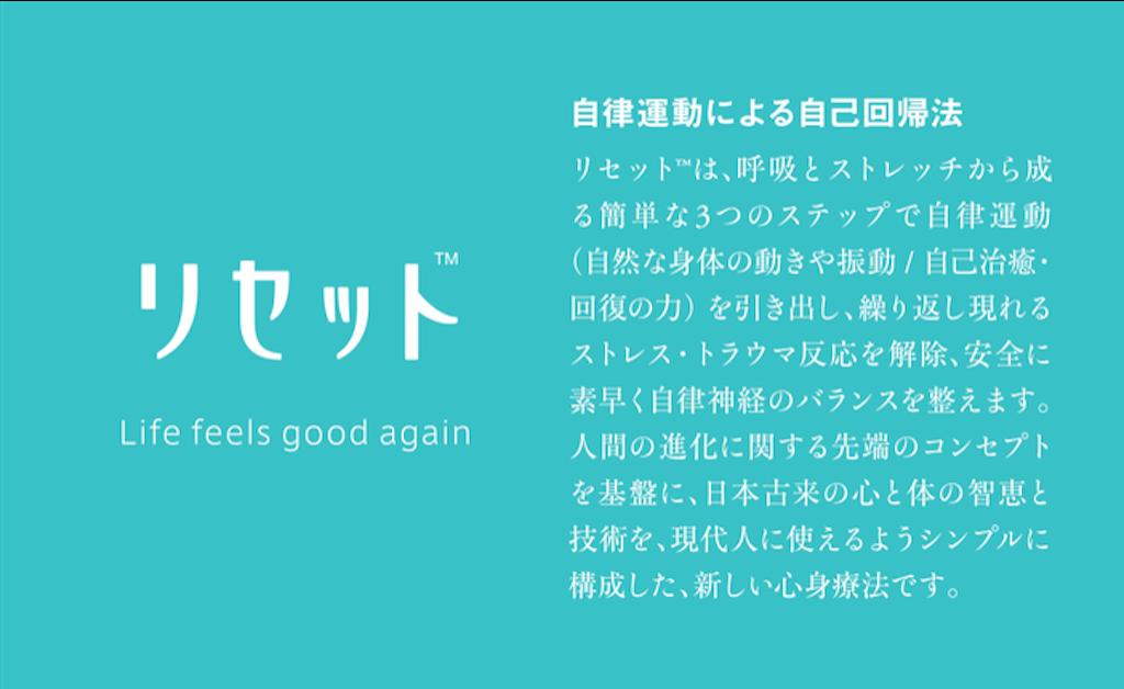 f:id:tsubu-tsubu-kyoko138:20160925011651p:image